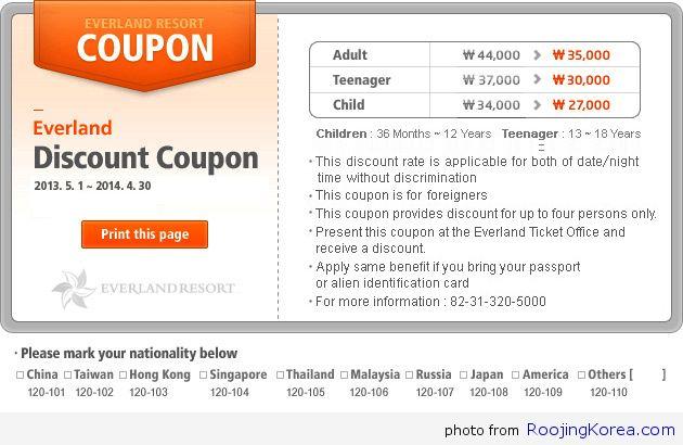 Everland Discount_Coupon