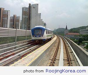Everline_Train