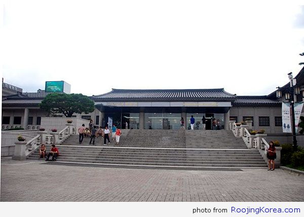 The National Palace Museum of Korea 3